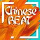 Chinese Beat