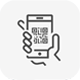QR Scanner : Android Source Code