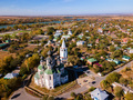 View of center of Starocherkassk city from the drone - PhotoDune Item for Sale