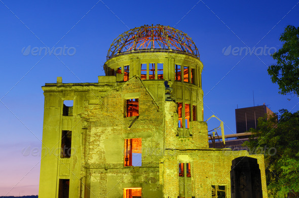 Atomic Dome - Stock Photo - Images