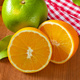 Green grapefruit and halved orange - PhotoDune Item for Sale