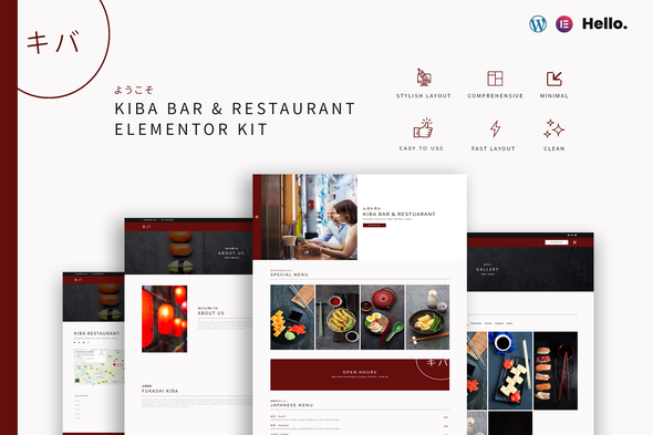 Kiba Bar & Restaurant | Elementor Kit