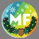 Merry Christmas Vocal Song La La La