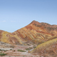 rainbow hilly landscape in twilight - PhotoDune Item for Sale