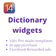 iOS 14 - Dictionary widget