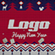 Free Download Christmas Logo Reveal Nulled