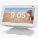 Amazon Echo Show 5 Sandstone