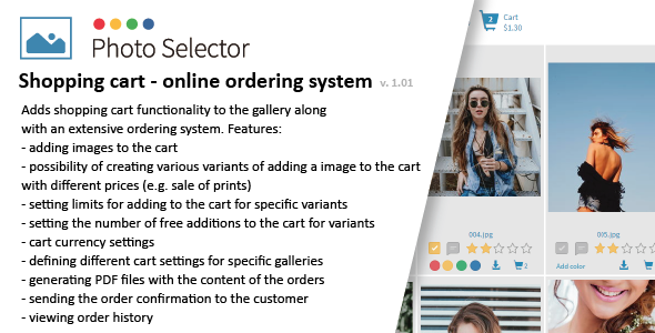 Shopping cart - online ordering system plugin for Photo Selector