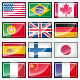 242 Flags for Retina - GraphicRiver Item for Sale