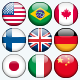 242 Rounded Flags for Retina - GraphicRiver Item for Sale