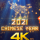Chinese New Year 2021 Wishes V3 - VideoHive Item for Sale