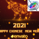 Chinese New Year Greetings 2021 - Apple Motion - VideoHive Item for Sale