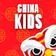 Chinese Happy Kids Fun