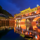Hong bridge (Rainbow bridge) at night in Fenghuang old city ,Hunan Province, China - PhotoDune Item for Sale