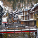 Obanazawa Ginzan Onsen, Japan Hot Springs - PhotoDune Item for Sale