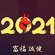 Chinese New Year Celebration 2021 - VideoHive Item for Sale