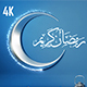 Ramadan Kareem Greetings 4k - VideoHive Item for Sale