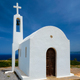 Greek traditional white washed orthodox curch - PhotoDune Item for Sale