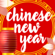 Chinese New Year Intro - VideoHive Item for Sale