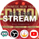 Stream Branding Package. Stream Overlays. Chinese New Year Edition. - VideoHive Item for Sale