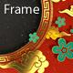 Lunar Frame Glitter 20 - VideoHive Item for Sale