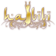 Habibi Romantic Night in The Middle East