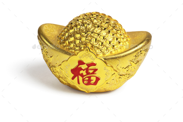 Chinese New Year Gold Ingot Ornament - Stock Photo - Images
