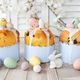 Little panettone cakes with Easter eggs - PhotoDune Item for Sale