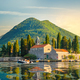 Beautiful mediterranean landscape - PhotoDune Item for Sale