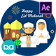 Eid Mubarak Animation - After Effects - VideoHive Item for Sale