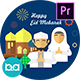 Eid Mubarak Animation | Premiere Pro MOGRT - VideoHive Item for Sale
