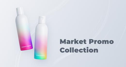 Market Product Promos