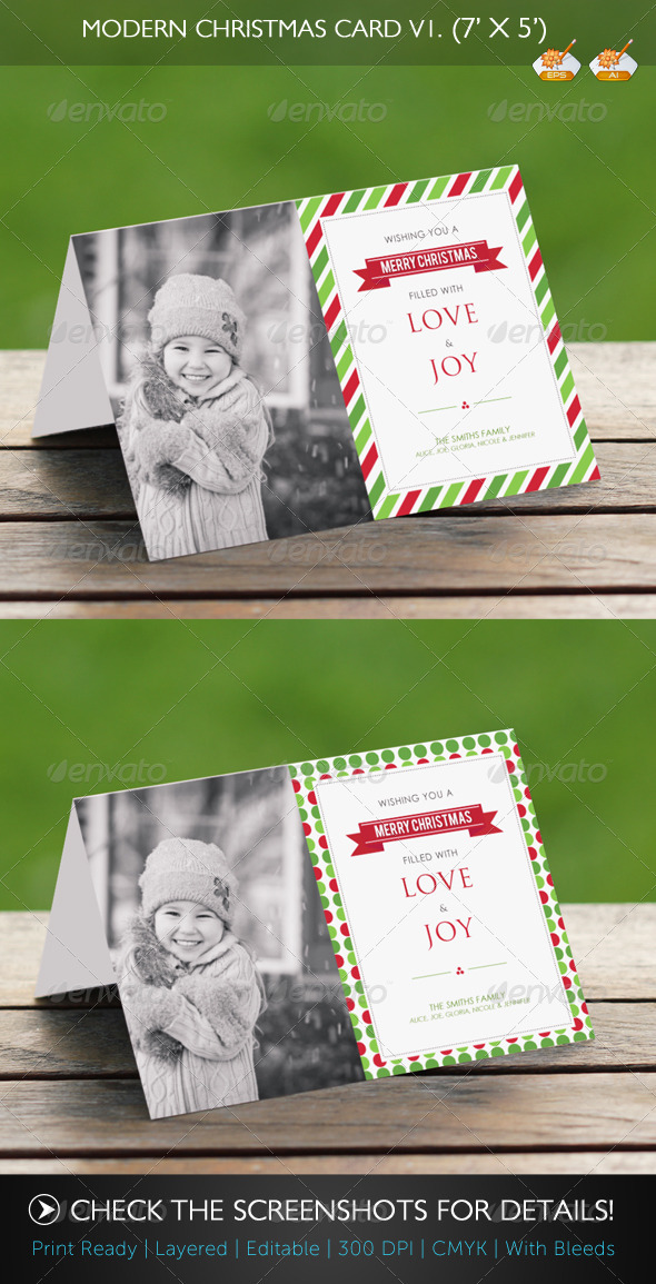 Modern Christmas Card V1 - Holiday Greeting Cards