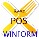 Rest POS Win - Restaurant POS Win - RPW