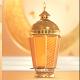 Golden Ramadan Intro - VideoHive Item for Sale