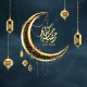 Ramadan and Eid Opener - VideoHive Item for Sale