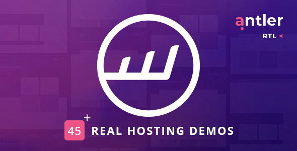 Special Antler - Hosting Provider & WHMCS Template