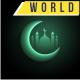 The Ramadan Logo