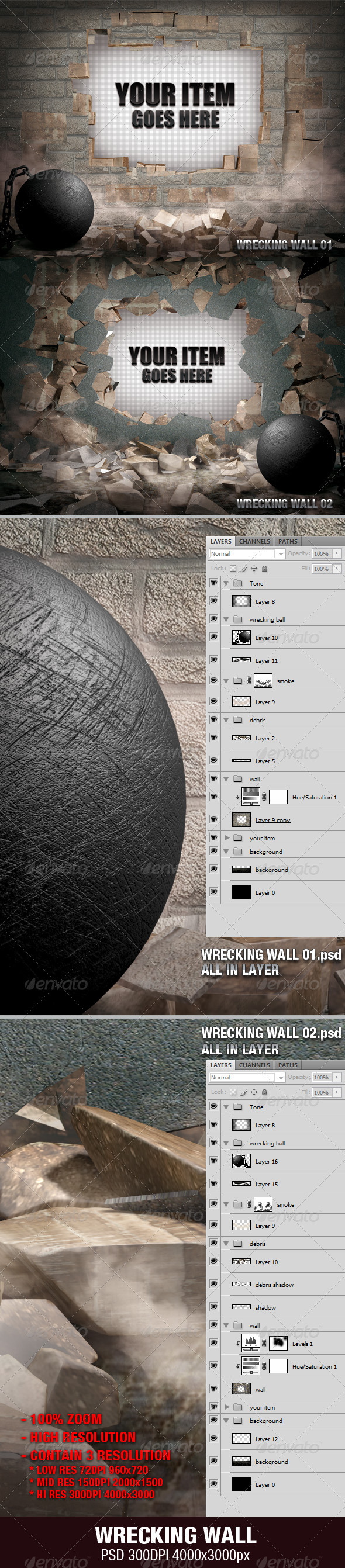 Wrecking Wall - Miscellaneous Backgrounds