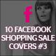 Facebook Sale Covers