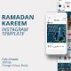 Ramadan Kareem Instagram Template