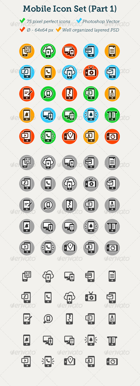 75 Mobile Icons (part 1)  - Technology Icons