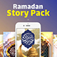 Ramadan Story Pack - VideoHive Item for Sale