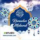 Ramadan Logo Reveal - VideoHive Item for Sale
