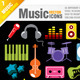 70 Music Icon Vector - GraphicRiver Item for Sale