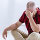 Senior man with mental problems - PhotoDune Item for Sale