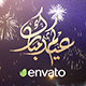 Eid Opener & Ramadan - VideoHive Item for Sale