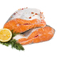 Prepared and cut salmon fish - PhotoDune Item for Sale