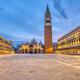 An empty St Marks square in Venice at dawn - PhotoDune Item for Sale