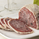 Saltufo sausage and slices on a dish close up - PhotoDune Item for Sale